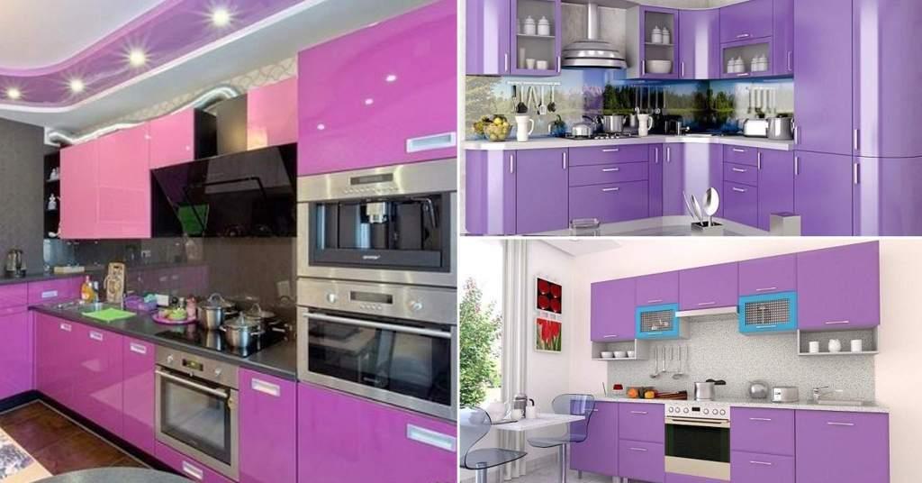 9 ไอเดียการแต่งห้องครัวสีม่วง แปลกตาไม่เหมือนใคร