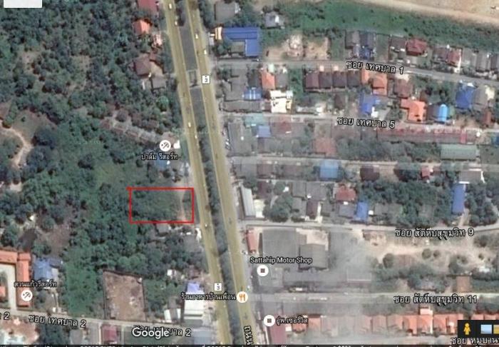 ขายที่ดินติดถนนสุขุมวิท อ.สัตหีบ จ.ชลบุรี 8 ไร่