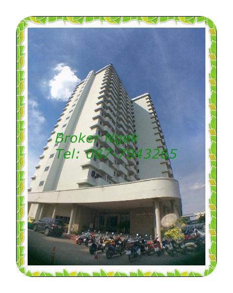 ขายคอนโดมาเจสติกทาวเวอร์ ห้องมุม ขนาด 30.85 ตรม. ชั้น 12 ซอยพิบูลสงคราม 22 ซอยวัดกำแพงBTS สายสีม่วง พระรามห้า  087-794-3265 (เง็ก)