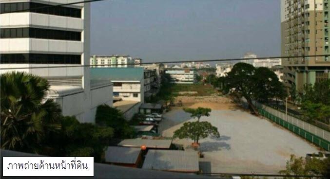 ที่ตั้ง อยู่ติดถนนบรมราชชนนี เยื้องเซนทรัลปิ่นเกล้า(Central Pinklao), ติดคอนโดลุมพินี พาร์ค ปิ่นเกล้า