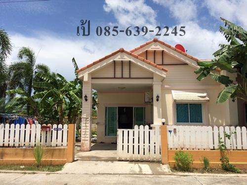 บ้านแฝดชั้นเดียว 38.6 ตรว. หมู่บ้านแดนใหม่วิลล่า ทำเลดี ระยอง 085-639-2245 เป้