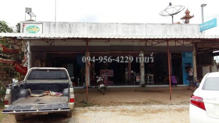 ขายร้านเฟอร์นิเจอร์ พร้อมที่ดิน 138 ตรว. เชียงราย 094-956-4229 เบียร์
