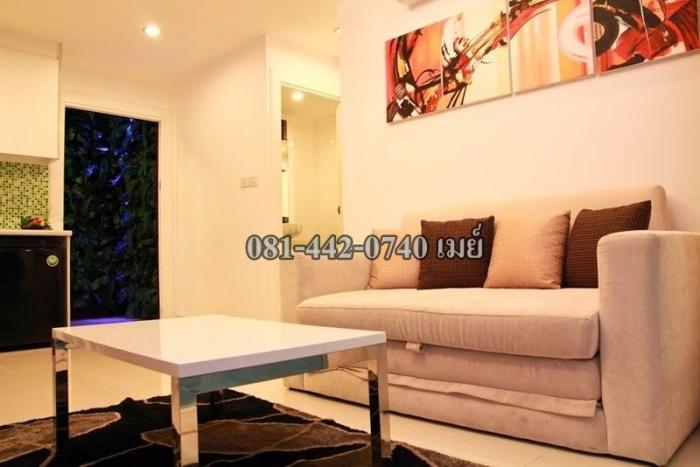 ขายคอนโด Amazon Residence พัทยา 081-442-0740 เมย์