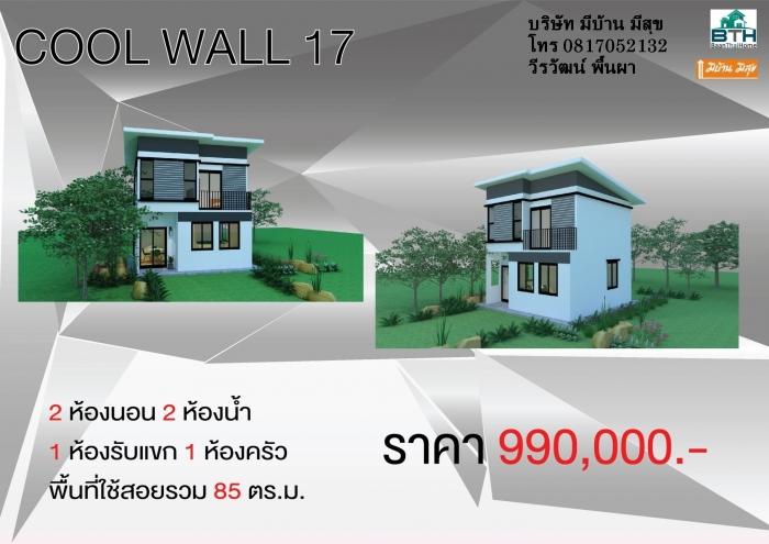 รับสร้างอาคารพานิชย์ หมู่บ้านจัดสรร ตามงบประมาณการลงทุน  ในเขตพื้้นที่จังหวัดประจวบคีรีขันธ์ ประจวบ ชุมพร ระนอง สุราษฎร์ธานี ชลบุรี เพชรบุรี สมุทรปราก
