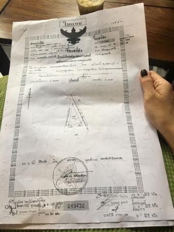 ขายที่ดินติดถนนรอบเมืองอุดรธานี เนื้อที่ 2 งาน