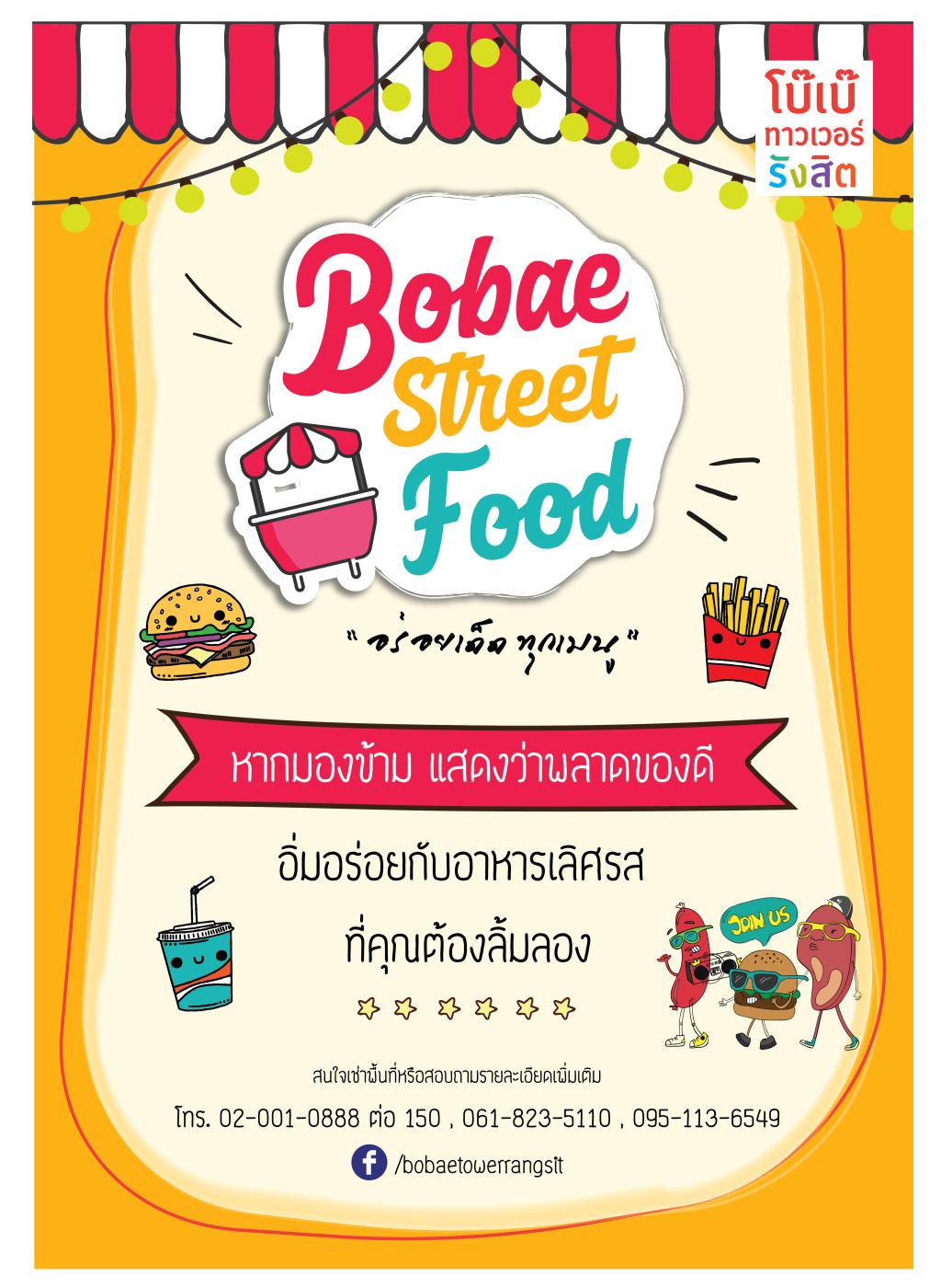 Bobae Street Food