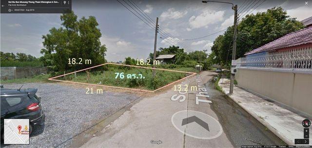 ขายที่ดินถุงทอง ที่ดินถมแล้ว 76 ตร.ว. เมืองทองธานี โครงการ 6 ซอย D4 ใกล้รถไฟฟ้าสายสีชมพู