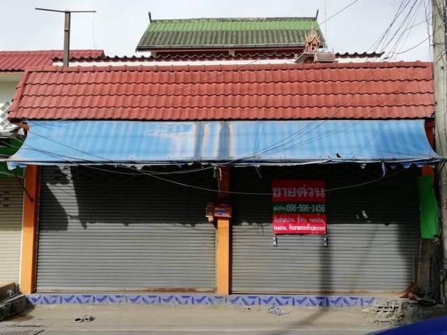 ขาย อาคารพาณิชย์ 2 คูหา นาเกลือ แยกโพธิสาร พัทยา ชลบุรี 39 ตรว.  ทำเลดีเหมาะค้าขาย เปิดกิจการ ทำธุรกิจ