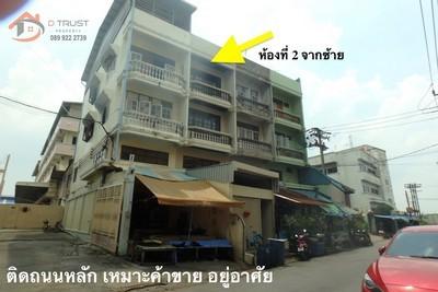 ขาย อาคารพาณิชย์ บางขุนเทียน 14 ใกล้เซ็นทรัลพระราม 2 ได้ผลตอบแทนดี ติดถนนหลัก เหมาะ ลงทุนปล่อยเช่า ค้าขาย อยู่อาศัย ตึกแถว