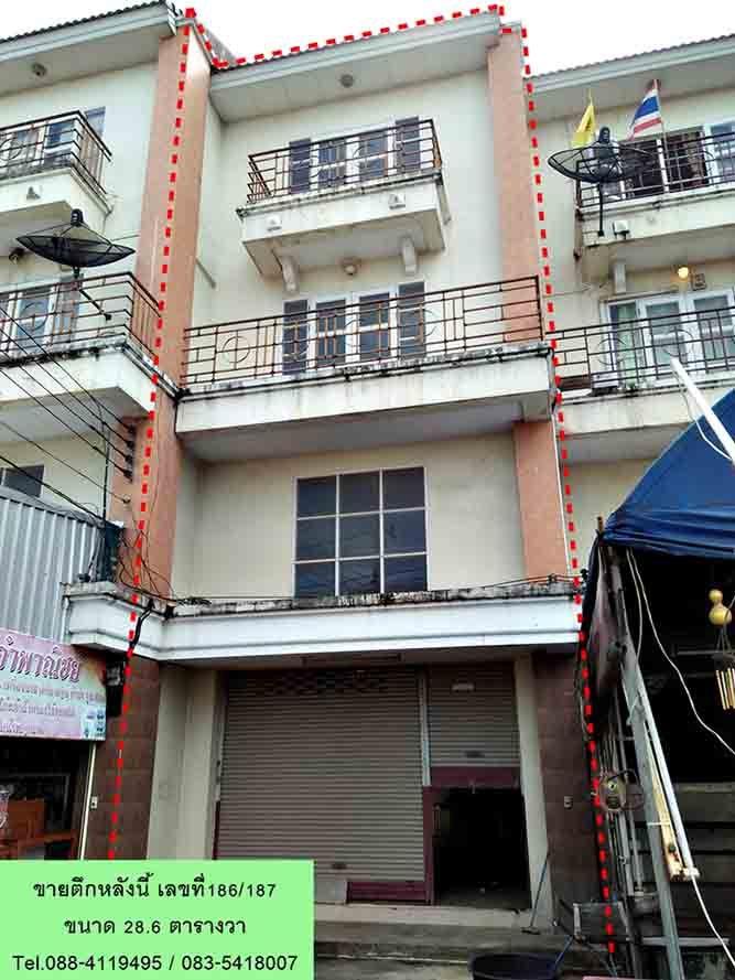 ขายตึก3ชั้น 28.6ตรว.ใกล้ห้างเดอะศาลายา ติดถนน ทำเลค้าขาย