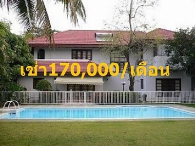 ให้เช่าบ้านเดี่ยวหรู5ห้องนอนเขตประเวศโครงการLakeside Villa 2 ที่ดินเกือบ500ตรวสนใจติดต่อ kโบว์ 0953935698