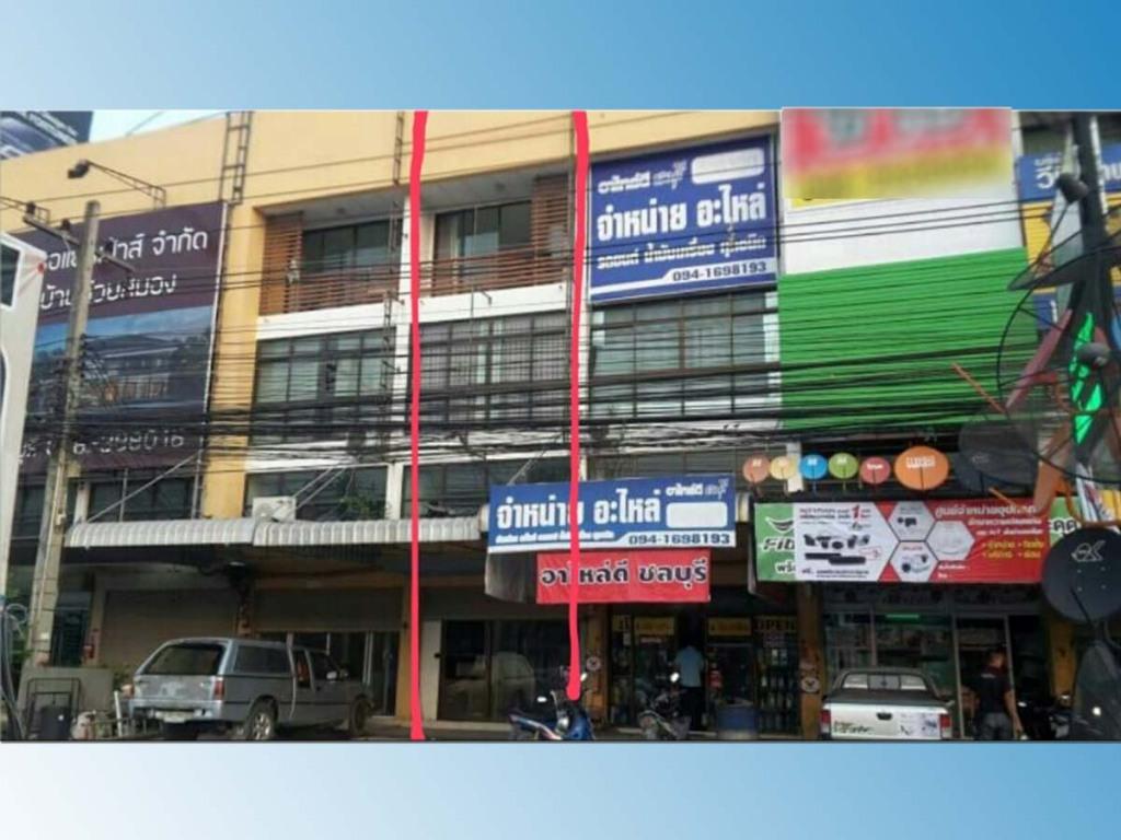 ขายอาคารพาณิชย์ติด ถนนสุขุมวิท ใกล้บางแสน  3.5 ชั้น ต.ห้วยกะปิ อ.เมือง จ.ชลบุรี