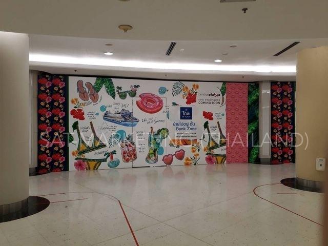 (( ให้เช่าด่วน )) พื้นที่ให้ห้างสรรพสินค้า เซ็นทรัล พระราม2