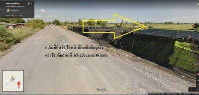ขายที่ดินองค์รักษ์ นครนายก คลอง31    เนื้อที่ 16 ไร่  ใกล้ถนนลาดยาง ใกล้แหล่งน้ำ ราคาถูก