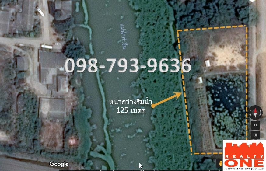 ขายที่ดินริมแม่น้ำท่าจีน หน้ากว้าง 125 ม. ถมแล้ว 6 ไร่ 2 งาน 68 ตรว.