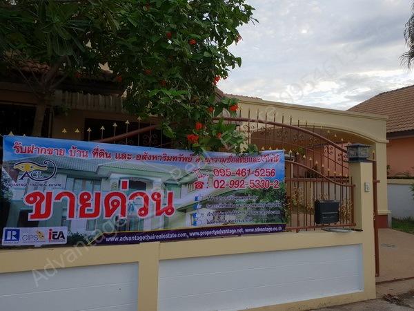 ขายบ้านเดี่ยว เนื้อที่ 64 ตารางวา   ตั้งอยู่ที่หมู่บ้านสุขสมบูรณ์ บ้านสวยพร้อมอยู่