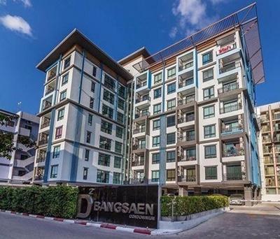 ขาย คอนโด ดีทู บางแสน คอนโดมิเนียม (D2 Bangsaen Condominium)