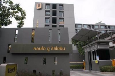 ให้เช่าคอนโดยูคอนโดรัชโยธิน(U Condo Ratchayothin) ติดถนนเสนานิคม 1 - 1 ห้องนอน ขนาด 32 ตรม. แต่งครบ พร้อมอยู่ ราคา 8,500บาท