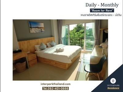 ห้องพักสวย เปิดใหม่ ใกล้นิคมอีสเทิร์น จัดโปรเพียง 1450 บาทต่อคืน พร้อมอาหารเช้า INTERPARK Residence and Serviced Apartment