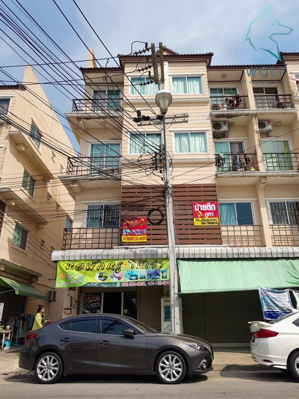 ขายด่วนตึกบางแสน 2 คูหา4ชั้น 12ห้อง ติดม.บรู ตลาดหนองมน พร้อมคนเช่ากว่า 60,000 บาทต่อเดือน