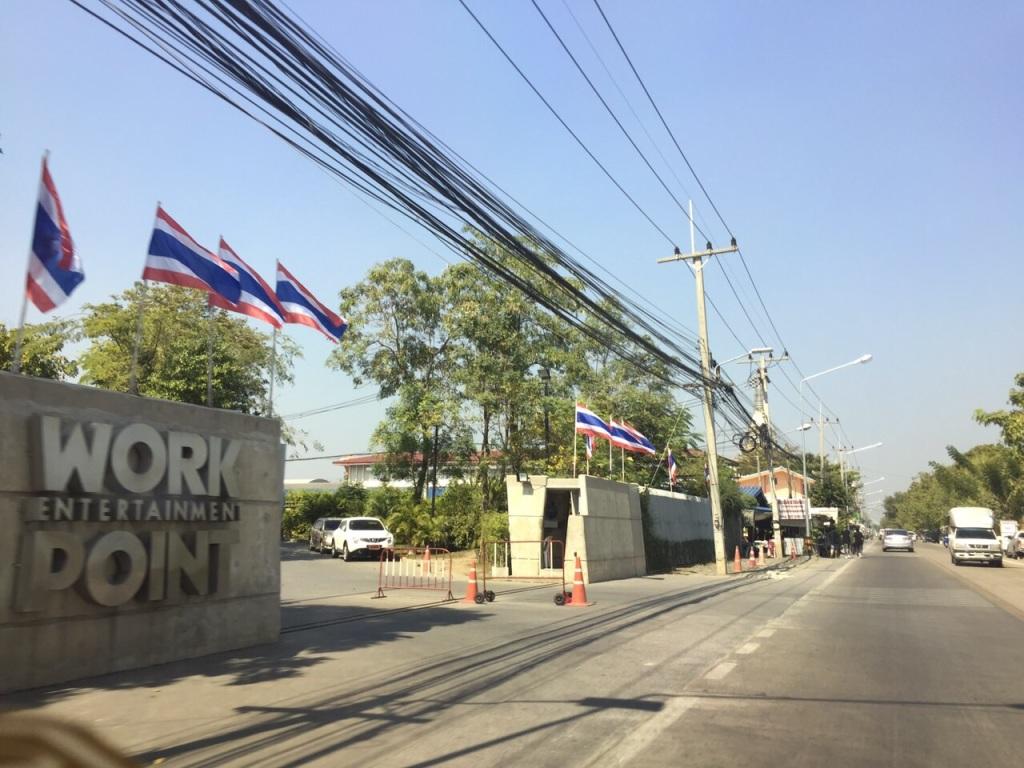 ขายที่ดิน 3 ไร่ 2 งาน ขาย 14 ล้าน อำเภอเชียงราก(เมืองปทุมธานี)จ.ปทุมธานี ติดถนน หน้ากว้างติดถนน 100 เมตร ใกล้ workpoint