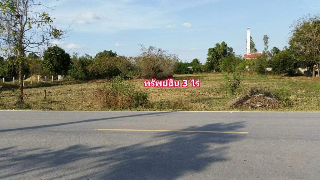 ขายที่ดิน 3 ไร่ ติดถนนลาดยางทางหลวงชนบท หน้ากว้างติดถนน 50 เมตร ลึก 115 เมตร ต.สนามคลี อ.เมือง สุพรรณบุรี