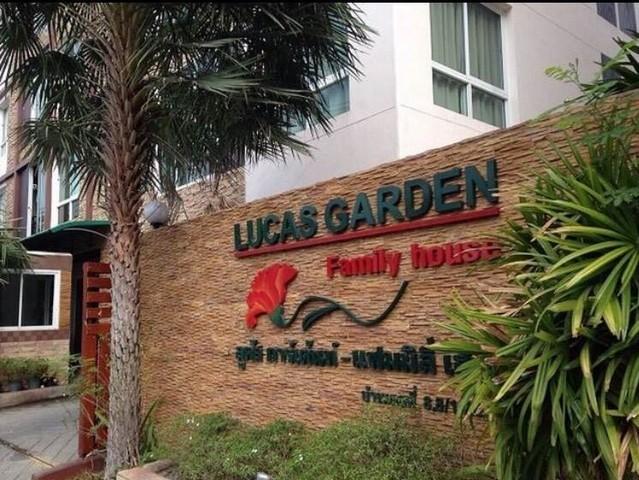 ขายคอนโดลาดพร้าว 71 ซ.นาคนิวาส 7 Lucas Garden ตึก A ห้อง 201 เฟอร์ครบ