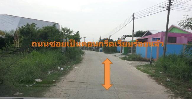 ให้เช่าที่ดิน 1 ไร่ ซอยไร่ชานเมือง อ.บ้านบึง จ.ชลบุรี รูปที่ 4