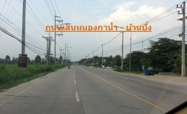 ให้เช่าที่ดิน 1 ไร่ ซอยไร่ชานเมือง อ.บ้านบึง จ.ชลบุรี รูปที่ 6