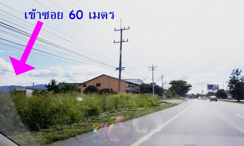 ที่ดินราคาถูก242ไร่ ใกล้ถนนบ้านบึง-แกลง344 ใกล้โรงเรียนจุฬาภรณ์และเทคนิคชลบุรี แบ่งขายขั้นต่ำ 67ไร่ ใกล้แยกหนองชาก เทคนิคชลฯ