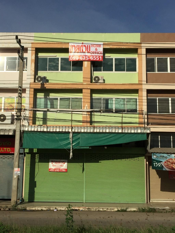 ขาย อาคารพาณิชย์ ตลาดไท-รังสิต ปทุมธานี