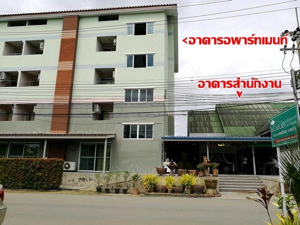 อพาร์ทเม้นท์ใหม่ ถนนพนัสนิคม-ฉะเชิงเทรา ใกล้โรงพยาบาลพนัสฯ และ มอเตอร์เวย์ 45ห้อง