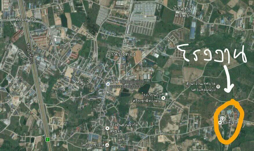 แผนที่ โรงงานให้เช่าริมถนนปากร่วม-บ่อวิน (ใกล้ท่าเรือแหลมฉบัง)