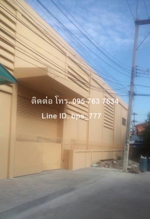ขาย อาคารสำนักงานพร้อมโกดัง พัทยากลาง ติดถนนเลียบทางรถไห