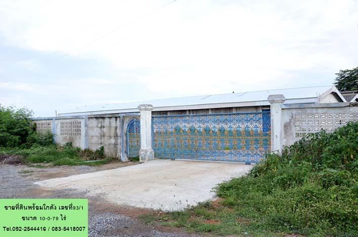 ขายที่ดินพร้อมโกดัง 10-0-79 ไร่ ซ.โรงเรียนกองบิน กำแพงแสน มีใบอนุญาต อ.1