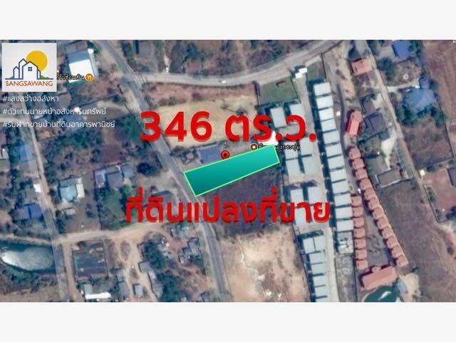 ขายที่ดินพร้อมสิ่งปลูกสร้าง(เฟรซมาร์ทเก่า)ในตัวเมืองโคราช(หนองกระทุ่ม) เนื้อที่ 346 ตร.ว  หน้ากว้างประมาณ 18 ม. ลึก 80 ม.